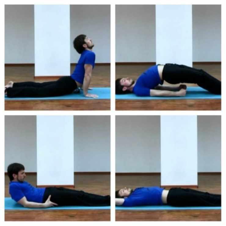 Удобное положение для йога