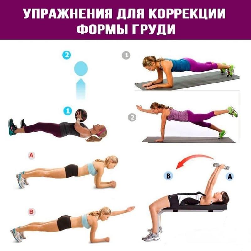 Упражнения для улучшения формы груди